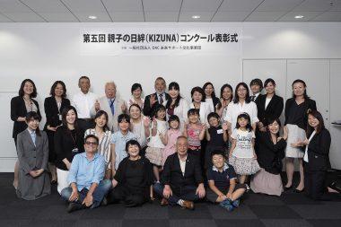 DAC 石川和則社長を<br>朝日新聞「フロントランナー」<br>で特集