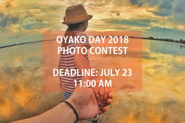 Oyako Day 2018<br>Photo Contest