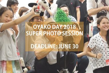 Oyako Day 2018<br>Super Photo Session