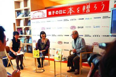 """阿刀田高、中瀬ゆかりが<br>記者発表イベントで、<br>""""本を贈る魅力""""について語る"""