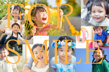 YAWATAHAMA<br>笑顔打ち上げプロジェクト