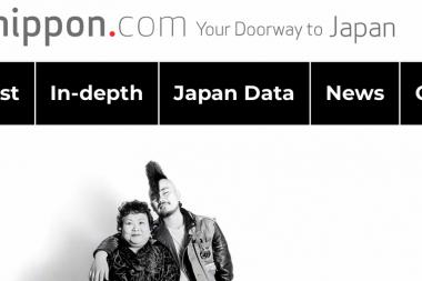 nippon.com