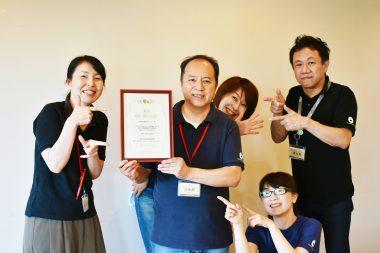 愛知県児童総合センターで「家族のうれしい顔」写真展