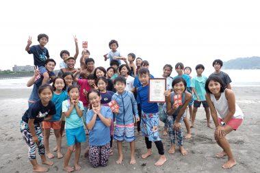 逗子を中心に活動するコミュニティー「そっか」に月間親子の日賞