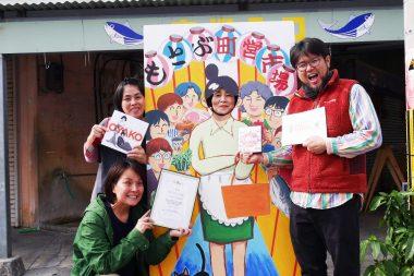 沖縄県本部町からあたたかなメッセージをいただきました