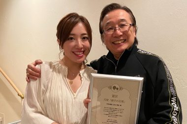 平原綾香さんより月間親子の日賞のメッセージいただきました!