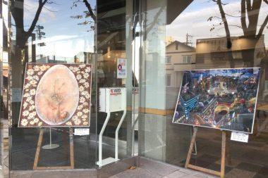 宮城第一高校美術部x八幡町商店街ファンコミュニティ展覧会